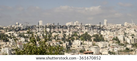 Modern Jerusalem panorama photo, contemporary architecture of the Middle East cities - stock photo