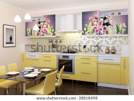 Modern kitchen. Interior design idea. - stock photo
