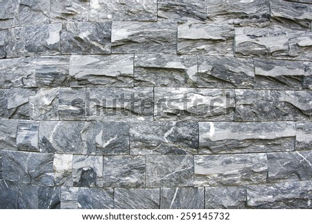 Modern Marble Stone Wall - stock photo