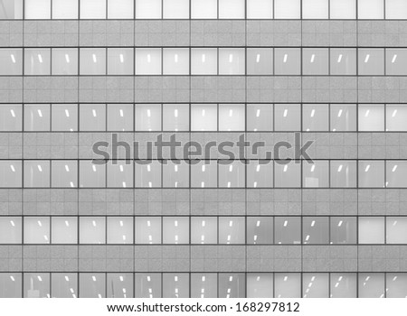 Modern office building background  - stock photo