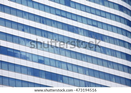 modern office building background.