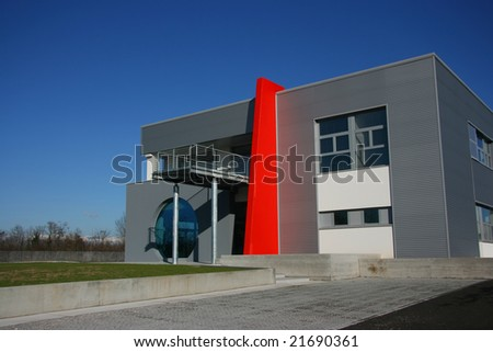 Modern office building exterior. Horizontal perspective right view. - stock photo