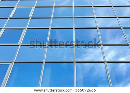 Modern office building. Glass skyscraper window  facade detail. - stock photo