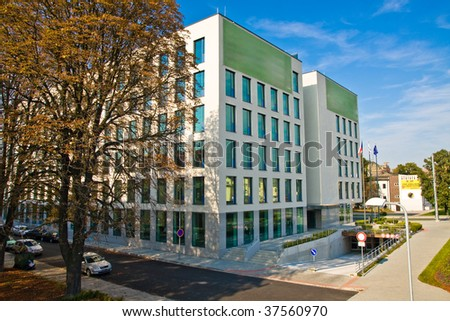 Modern office building in city centre - stock photo