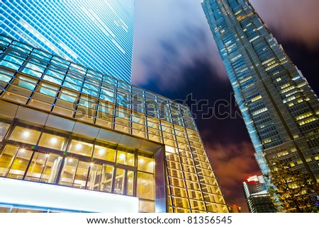 modern office building in dusk of shanghai chian. - stock photo