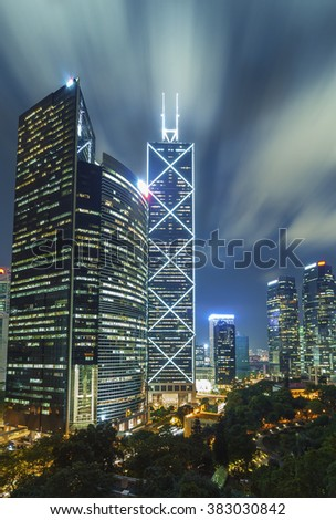 modern office building in Hong Kong - stock photo