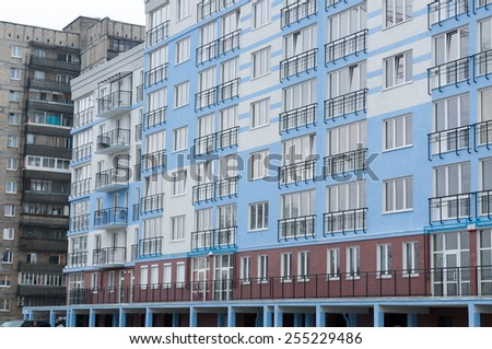 Modern office building in the downtown of Kaliningrad. Russia. - stock photo