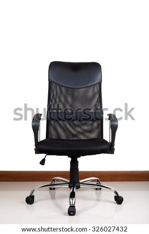 Modern office chair - stock photo