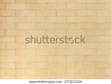 modern pattern square shape of tile surface on decorative wall - stock photo