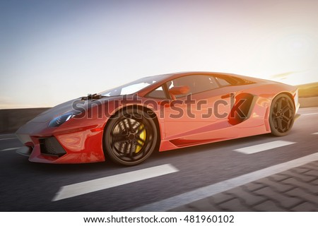 Fast Car Stock Images RoyaltyFree Images Vectors Shutterstock - Fast car photo