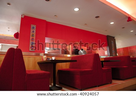 modern  restaurant interior photo