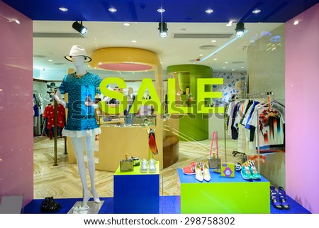 modern shopfront display window - stock photo