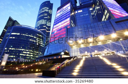 Modern skyscrapers at night. Moscow City. Russia. - stock photo