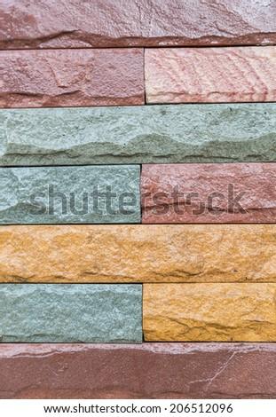 Modern stone brick wall background - stock photo