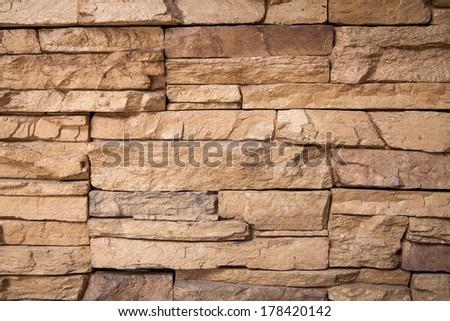 Modern stone wall of outdoor interior. - stock photo