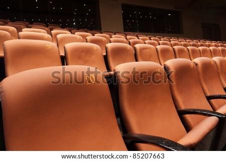 Modern theatre interior view - stock photo
