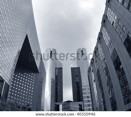 Modern urban buildings in Paris - stock photo
