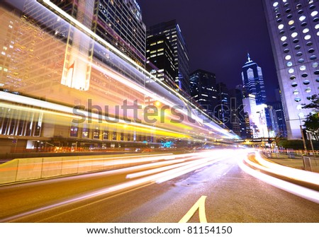 modern urban city at night - stock photo