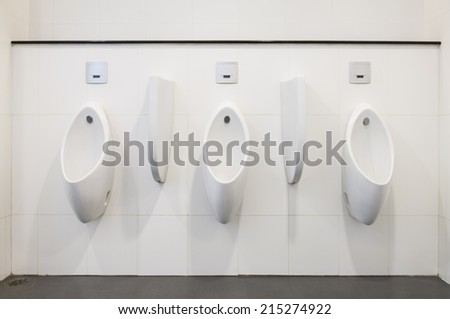 Modern urinals - stock photo
