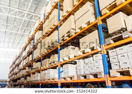 Modern warehouse - stock photo