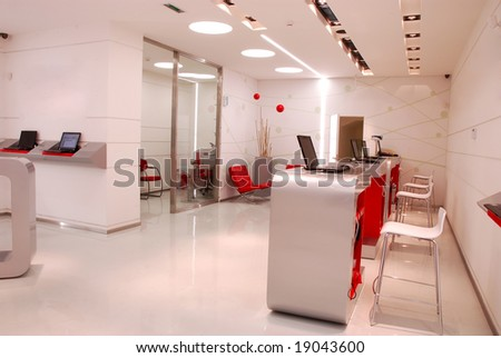 modern workplace with shiny ceiling lights