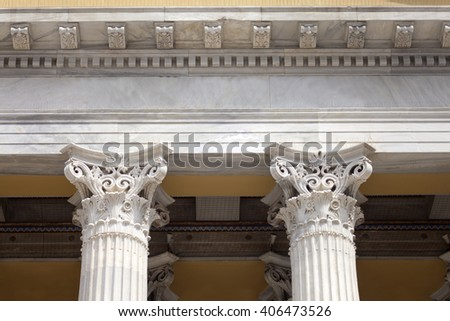 Modernized unidentified Greek temple with white marble in Athens, Greece - stock photo