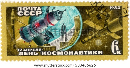 "Mogilev, Belarus - CIRCA December, 2016 :a post stamp printed in the USSR shows ""Soyuz"" and ""Orbita"" equipment, devoted to Cosmonautics Day, circa 1982"