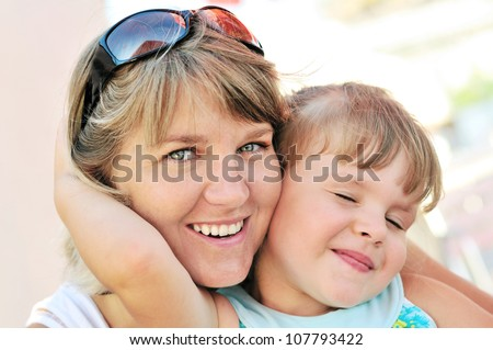 mom and daughter are the best friends (selective focus)