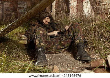 Moment of peace on patrol - stock photo