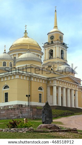 Monastery Nilov and sculpture of Reverend  Nile. Tver area. Russia