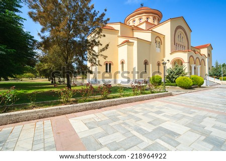Monastery of Agios Gerasimos on Kefalonia island, Greece - stock photo