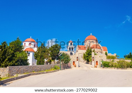Monastery of Saint Savva, Pothia, Kalymnos, Greece - stock photo