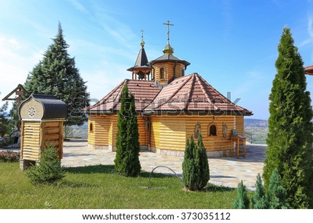 Monastery of the Holy Virgin - Lesje, Serbia - stock photo