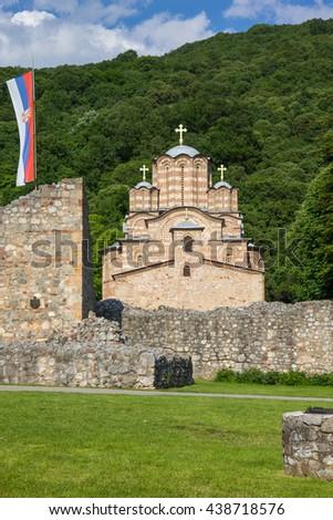 Monastery Ravanica in Serbia - stock photo