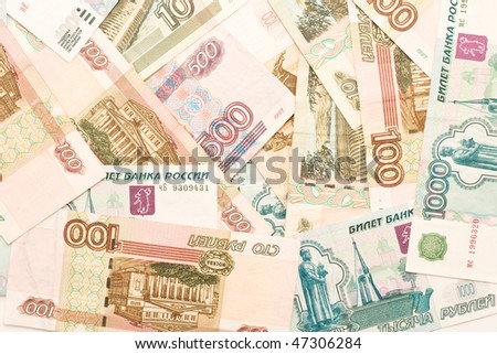 Money background - russian roubles. Useful as texture