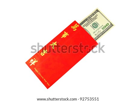 Money Dollar Cash Banknote in Red Envelope isolated on White Background - stock photo