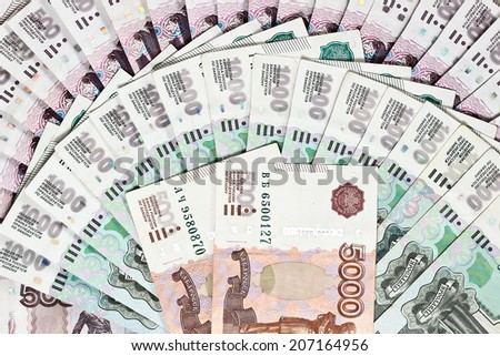 Money of Russia - roubles banknotes. Useful as background - stock photo