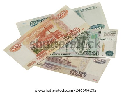 Money. Russian ruble on a white background - stock photo