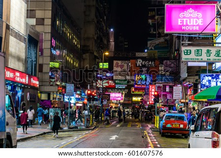 Mong Kok, Hong Kong - February 4, 2017 : Ladie's market - Popular Market in Hong Kong, Landmark