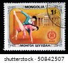 MONGOLIA - CIRCA 1981: A post stamp printed in Mongolia shows Ballet couple, series honoring 60 years of Mongolian Peoples Republic, circa 1981 - stock photo