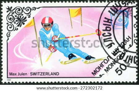 MONGOLIA - CIRCA 1985:A post stamp printed MONGOLIA shows a series of images of Champions Game1984 Winter Olympics, circa 1985.   - stock photo