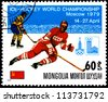 MONGOLIA - CIRCA 1979: A Postage Stamp Shows  Ice hockey World Championship in Moscow, USSR, circa 1979 - stock photo