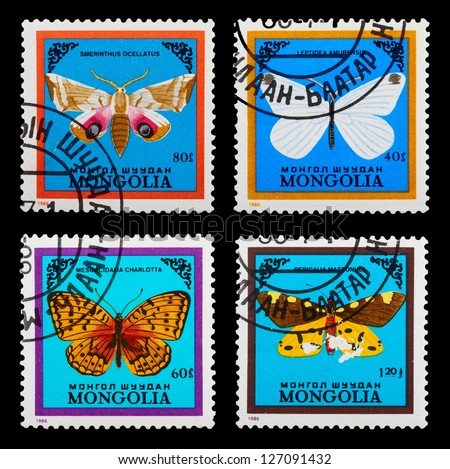 MONGOLIA - CIRCA 1986: A set of postage stamps printed in MONGOLIA shows Butterflies, series, circa 1986