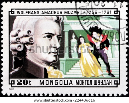 MONGOLIA - CIRCA 1981: A stamp printed by MONGOLIA shows image portrait of famous Austrian composer Wolfgang Amadeus Mozart, circa 1981. - stock photo