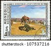 """MONGOLIA - CIRCA 1976: A stamp printed by the Mongolian Post is a reproduction of """"Awakening at a pasture"""" by O.Tsevegzhav, a Mongolian artist, circa 1976 - stock photo"""