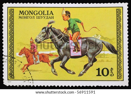 MONGOLIA - CIRCA 1977: A stamp printed in Mongolia showing horse riders, circa 1977