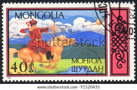 MONGOLIA - CIRCA 1987: A stamp printed in MONGOLIA shows a Archery on horseback, National forms of equestrian sport series, circa 1987
