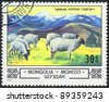 MONGOLIA - CIRCA 1982: A stamp printed in MONGOLIA shows a flock of sheep, series, circa 1982 - stock photo