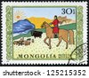 MONGOLIA - CIRCA 1976: A stamp printed in Mongolia shows a woman on horseback herding sheep and yaks on the steppe, child art series, circa 1976. - stock photo