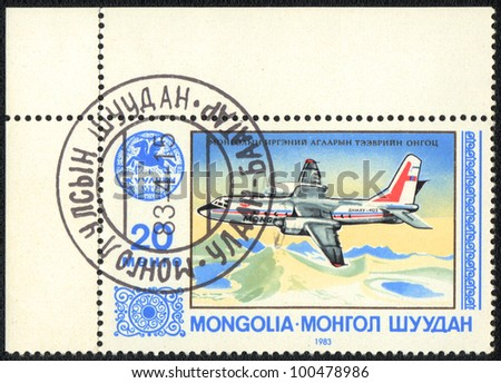 MONGOLIA - CIRCA 1983: A stamp printed in MONGOLIA   shows Airplane, from series  Culture of Mongolia, circa 1983